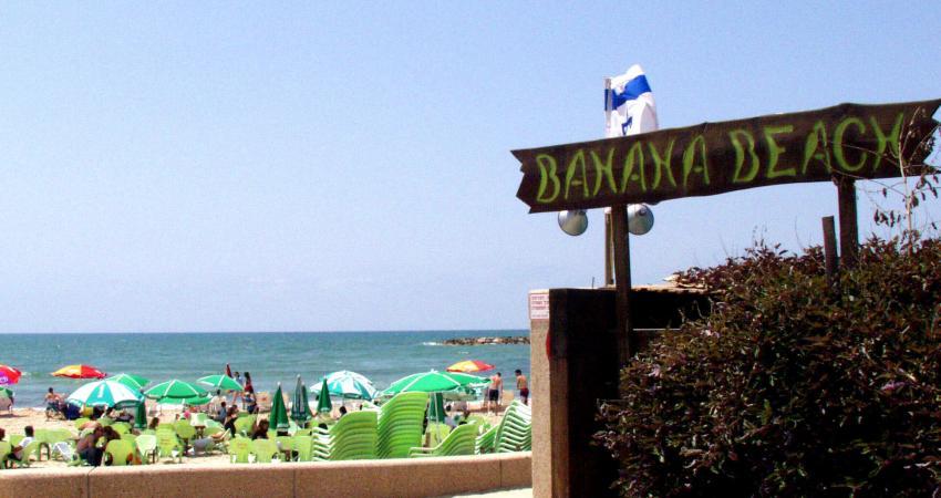 Resultado de imagen para banana beach israel