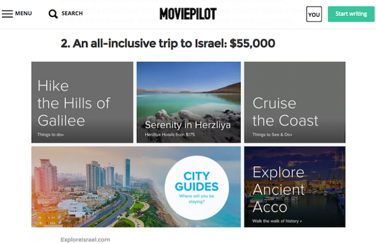 ExploreIsrael.com website on MoviePilot.com